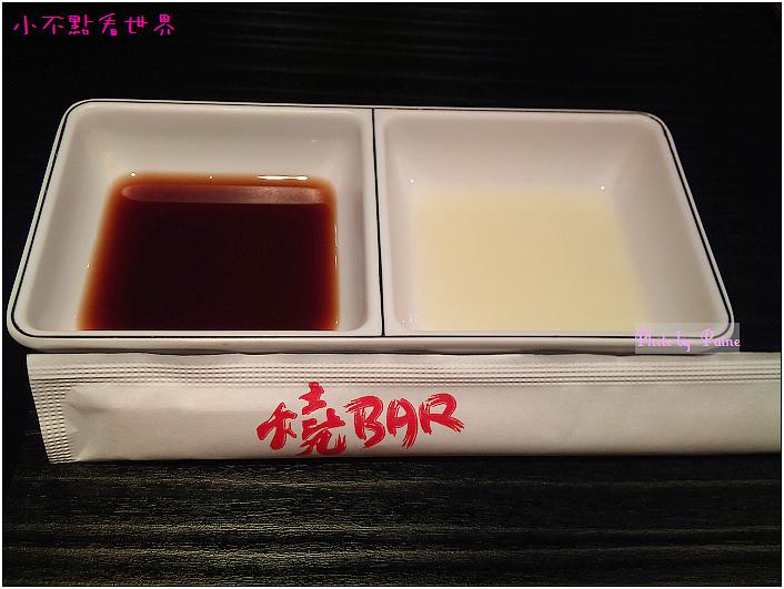 木喜燒肉 (4).jpg