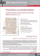 Séminaire : « Translation as transformation: The first translation of the Qur'ān into Greek (8th/9th century A. D.) » (Ifpo Damas, Abou Roumaneh, lundi 14 mars, 18h00)