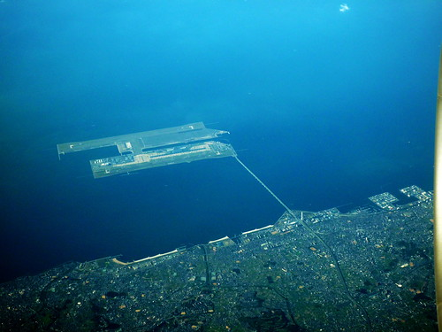 airport over the sea