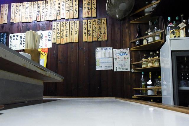 20101117_183725_天理_居酒屋なかよし