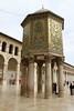 Dome of the treasury, Ummayad Mosque, Damascus