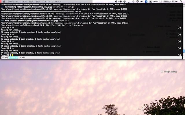 スクリーンショット(2011-03-19 22.46.53)