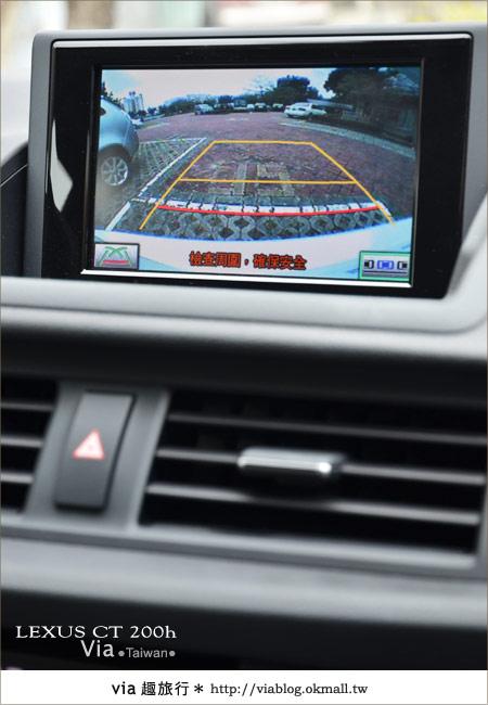 【苗栗一日遊】體驗試乘~和Lexus CT200h到郊外省油旅行去!6