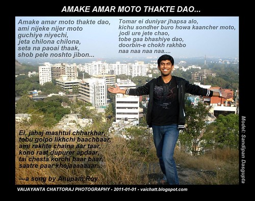 O aamar desher maati - Bangla song Lyrics collection