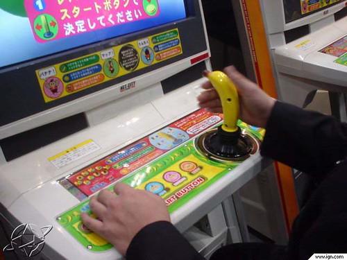 Monkey Ball Arcade