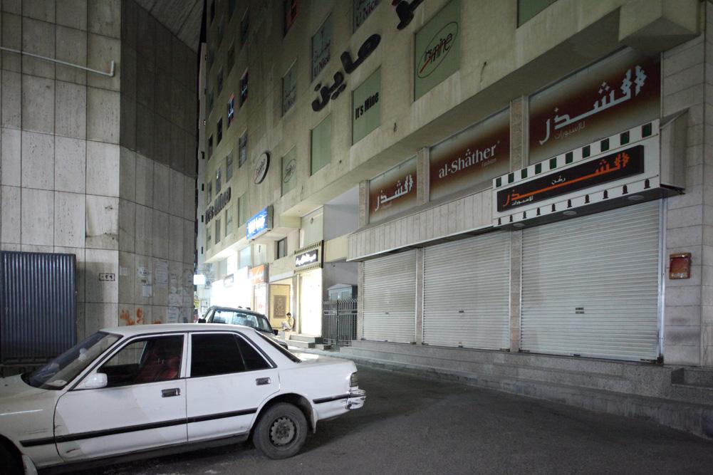 Jeddah-Paris 10