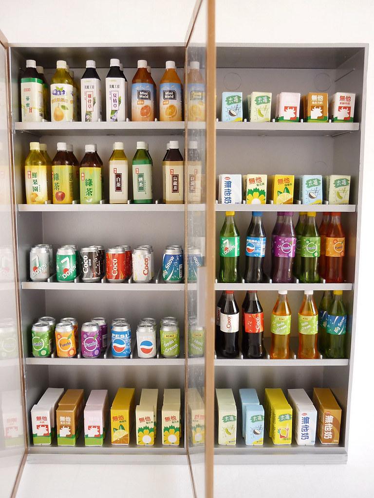 7-11 fridge (F)