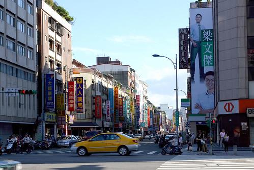 Taipei Streetscape - 03