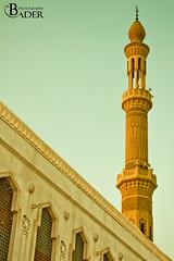Masjid Namerh (BADER DHAIFALLAH) Tags: digital photography saudi arabia winner masjid challenges arafat beginner makkah namerah