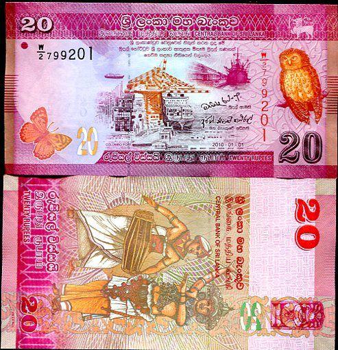 20 Rupií Srí Lanka 2010