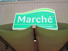 Marché (Toronto)
