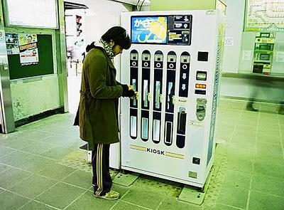bizarre_vending_machines_06