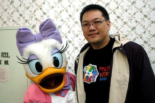 Bersama Daisy Duck
