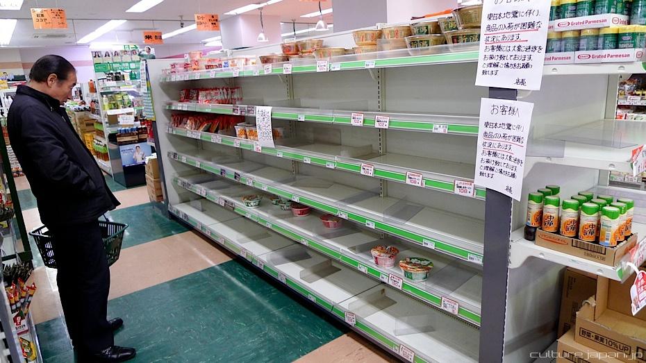 Supplies Shortage Tokyo