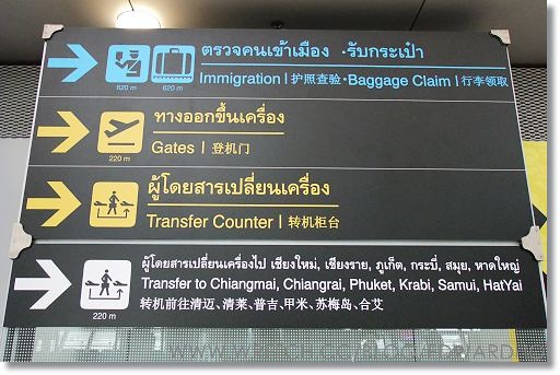 thai pic 042
