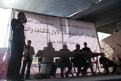 IMG_3904 (Palestine Polytechnic University) Tags: رقص فلسطين شعبي القدس تراث ثوب نابلس النجاح الخليل ابوديس بوليتكنك