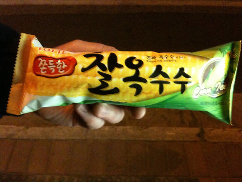 Corn ice cream? Strangely delicious!