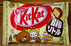 Kit Kat Custard Pudding Taste () Big  (Fesapo) Tags: japan canon big kat candy little pudding 7d kit custard snacks lawson rilakkuma  relaxbear