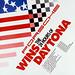 1987 24h Daytona