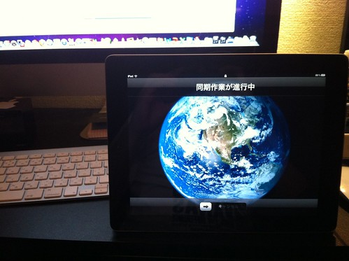 写真 2011-04-28 11 07 51