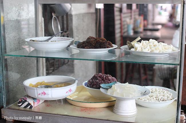 四季春冰店10