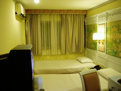 Pratunam City Inn