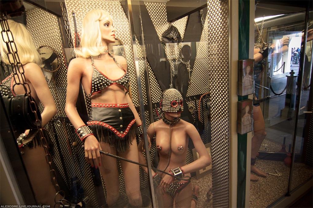 как получилось новейшие сексуальные развлечения в амстердаме помню, что