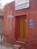 The Village of Sunam (UKPHA) Tags: freedom sikh 1939 britishraj sunam udhamsingh