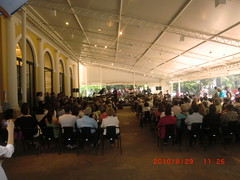 "Público no MCB assistindo ao Coisa Fina • <a style=""font-size:0.8em;"" href=""http://www.flickr.com/photos/63787043@N06/5809621144/"" target=""_blank"">View on Flickr</a>"