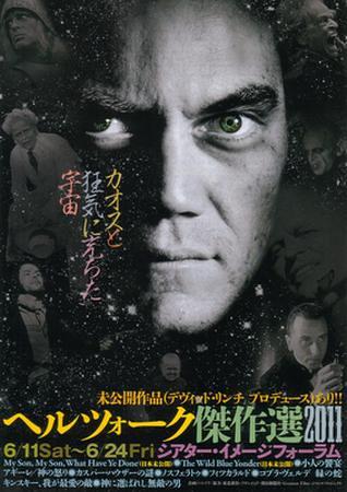 映画■ヘルツォーク傑作選2011■