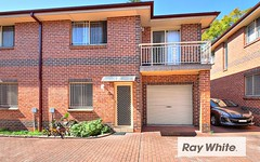 7/43-45 Wilfred Street, Lidcombe NSW