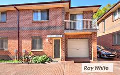 7/43-45 Wilfred Street, Lidcombe NSW