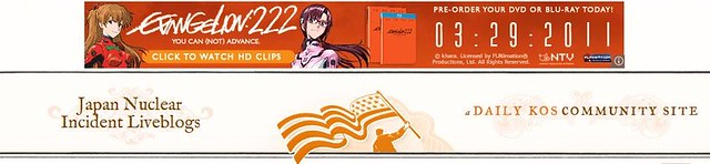 Evangelion Ad on Daily Kos
