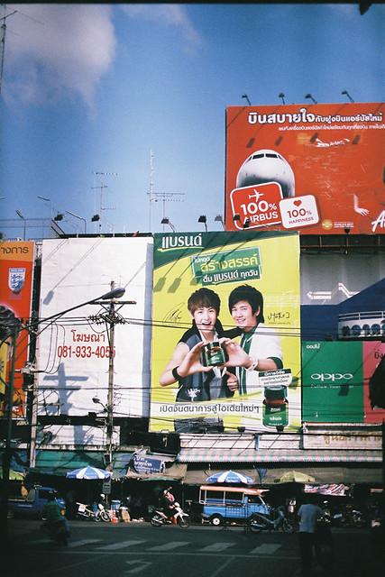 合艾遊記 2011