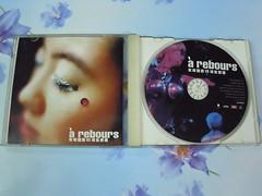 原裝絕版  1998年 ともさかりえ 友板里惠1998年 a rebours 友坂里惠 VS 坂友里惠 EMI VCD 中古品 2
