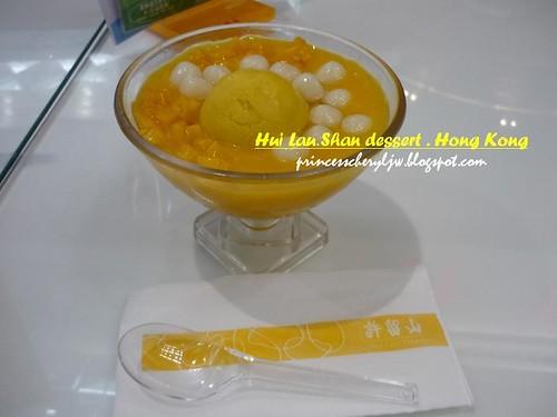 hui lau shan 04