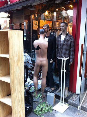 Mannequin Bum