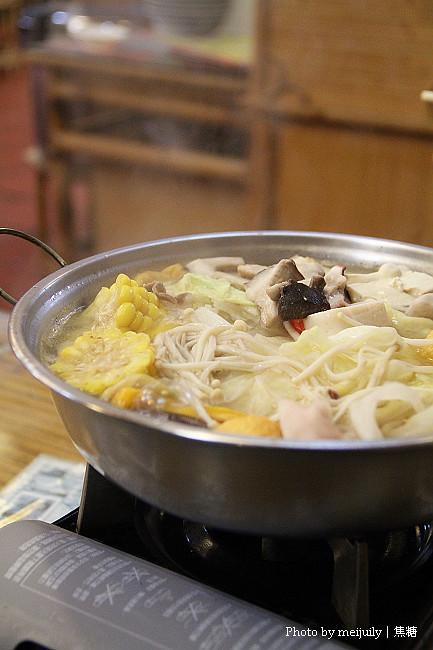 櫻山大飯店&午晚餐13