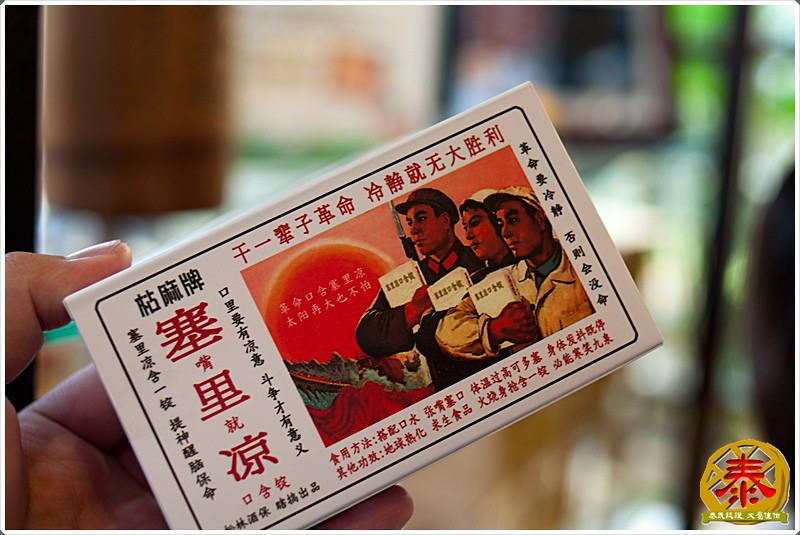 2011-04-02-03妖怪村鬼扯麵包 (13)