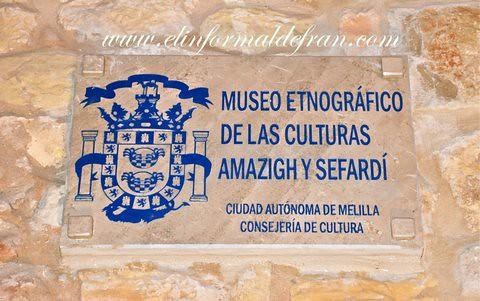 Museos de Melilla 2011
