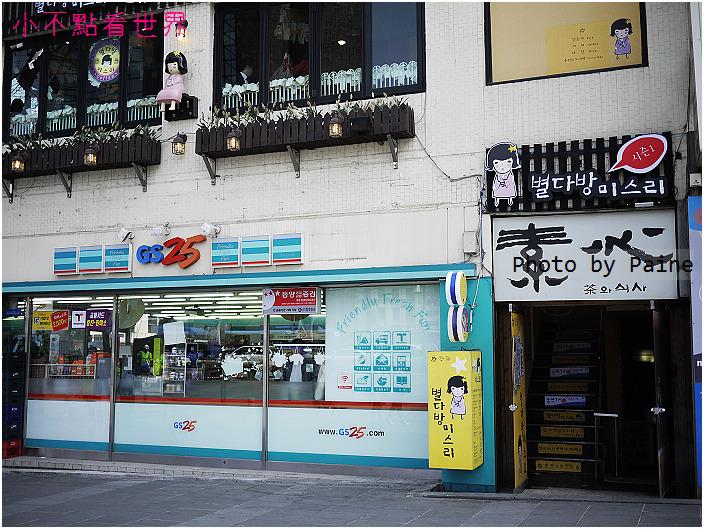 miss lee 搖搖便當 (26).jpg