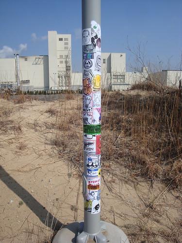 Pole Combo