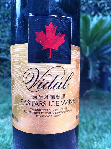 Excellent Chinese ice wine