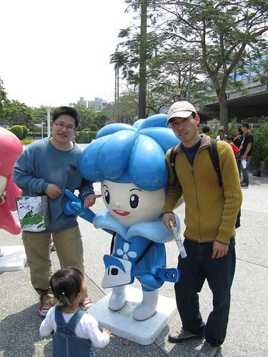 2011花博-花博公仔-合照-2.jpg