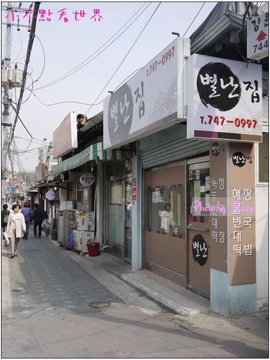 仁寺洞牡丹堂韓茶館 (1).jpg