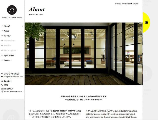 hotelAnteRoomKyoto