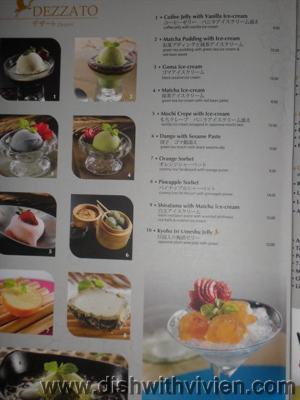 senjyu13-dessert-menu