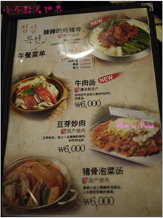糕三時代烤五花肉 (6).jpg