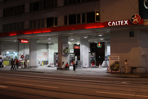 Caltex petrol station in Hong Kong