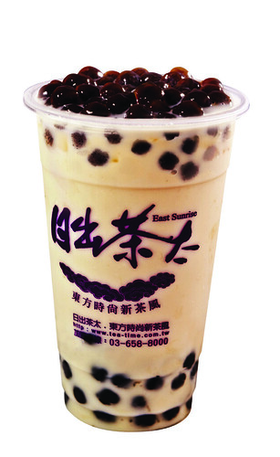 Chatime_Pearl Milk Tea